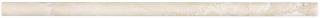 "5/8""x12"" Impero Reale Honed Marble Mini Pencil Molding 77-398"