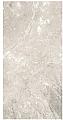 "Mediterranea - 12""x24"" Chalet Taupe Tile"